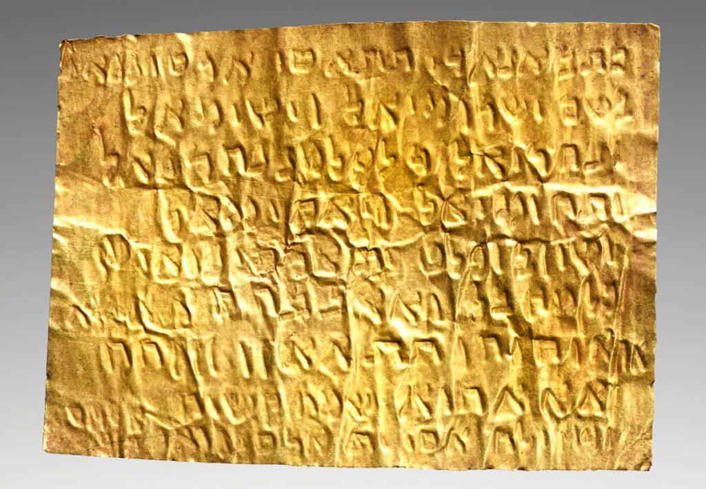 Malibu, Getty Museum 80.AM.55.1 Goldlamella mit einem Gebet für Heilung