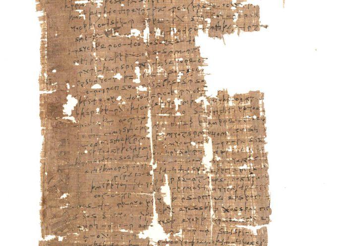 Michigan, P.Mich.inv. 534 - A cryptographic Greek ritual manual
