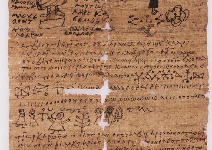 Yale, P.CtYBR inv. 1791.1, ein koptisches Ritualhandbuch