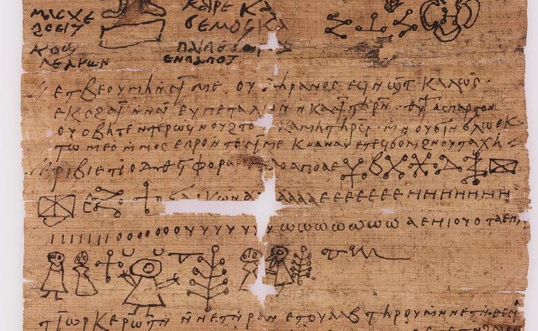 Yale, P.CtYBR inv. 1791.1, a coptic ritual manual